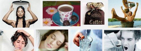 Методы борьбы с сонливостью