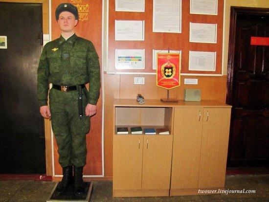 Солдат на посту