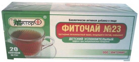 Детский успокоительный чай